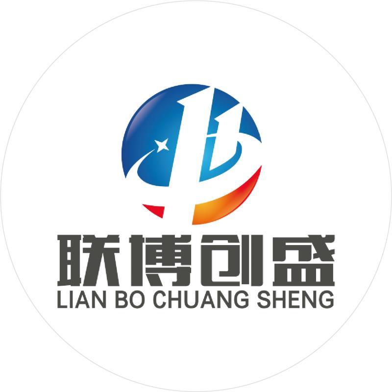 四川联博创盛新材料科技有限公司的企业标志